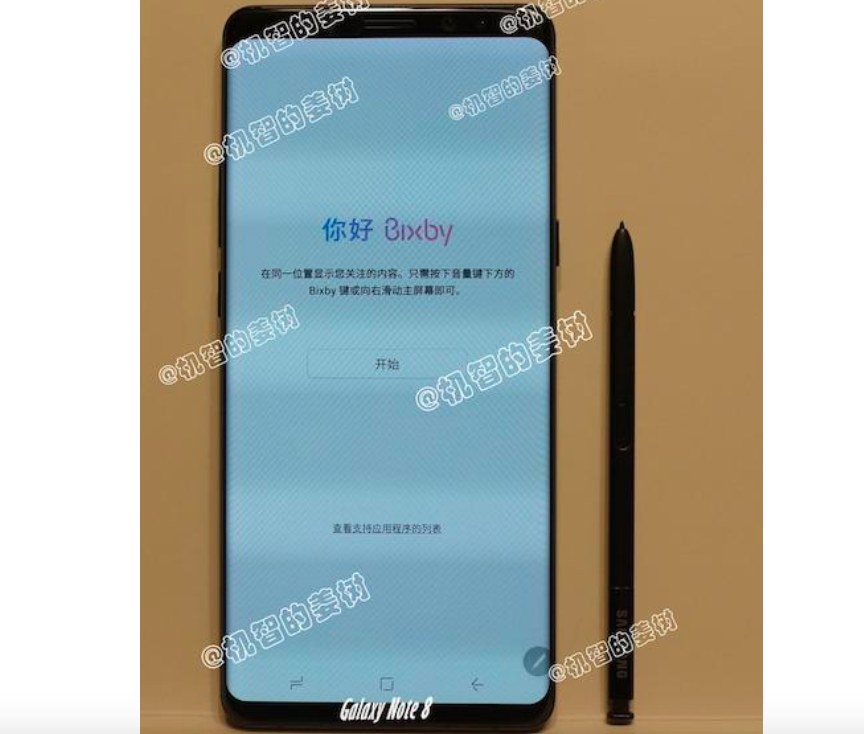 Image du galaxy Note 8
