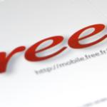 Free Mobile : de nouvelles informations indiquées sur les smartphones vendus