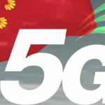 1 milliard d'appareils connectés d'ici 2024, l'objectif ambitieux de la Chine pour la 5G